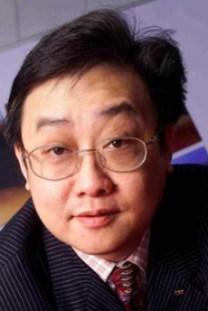 Dr. Eric Tsui